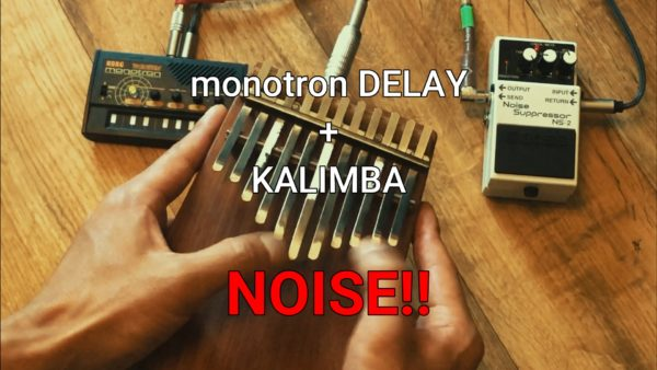 monotron DELAY 使い方
