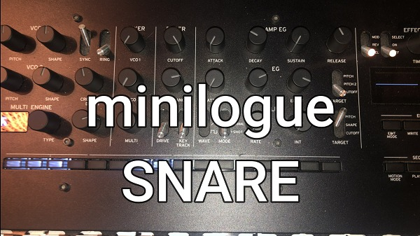 minilogue スネアの作り方